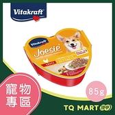 VITA德國之心 狗主食罐 雞肉+胡蘿蔔+碗豆 85g【TQ MART】