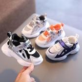 童鞋男童鞋子2020新款秋季5女童1-3歲寶寶鞋2網面透氣小童老爹鞋-完美