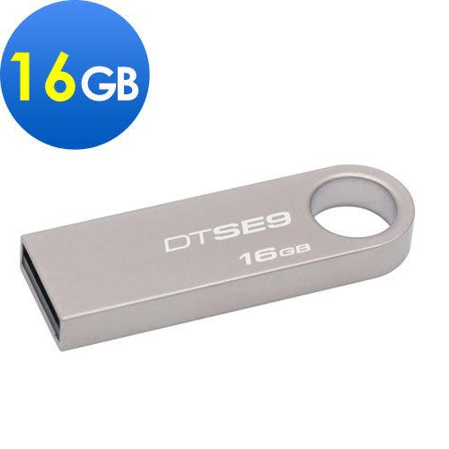 【有量有價】Kingston 金士頓 DTSE9H/16G 金屬外殼 高質感 隨身碟 (DataTraveler SE9) DTSE9H/16GB