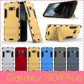 【萌萌噠】三星 Galaxy S8 / S8 Plus  變形盔甲保護套 鋼鐵人馬克戰衣 全包帶支架 矽膠套 手機殼