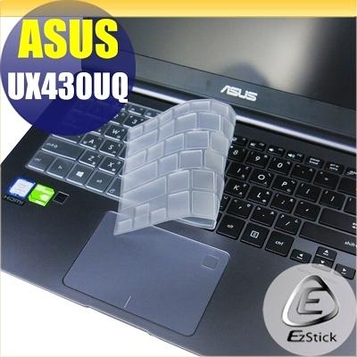 【Ezstick】ASUS UX430 UX430u UX430uq 系列 奈米銀抗菌TPU鍵盤保護膜