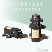 抽水機系列12v 高壓隔膜泵農用電動噴霧器抽水泵微型噴霧泵增壓泵好樂匯