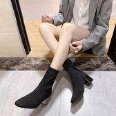 方頭高跟馬丁靴女冬季新款針織襪靴中筒彈力靴瘦瘦靴粗跟短靴 伊衫風尚