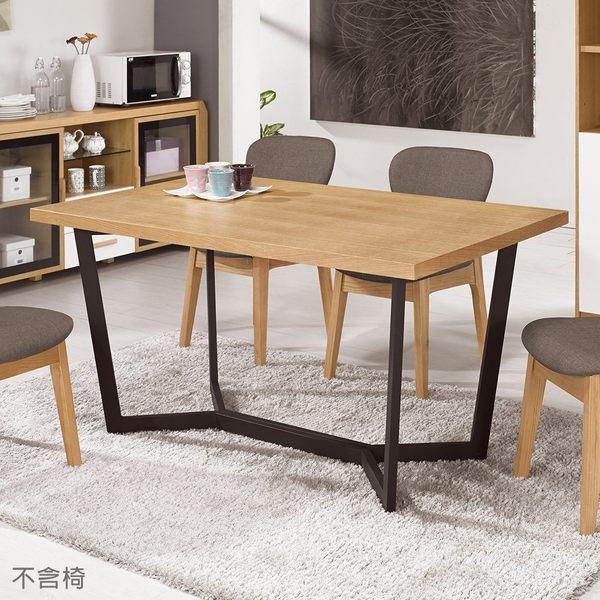 【森可家居】吉莉安4.3尺餐桌(不含椅) 7CM470-2