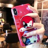 斗牛犬蘋果x手機殼iphone8/7plus氣囊支架6s軟殼6p創意女 遇見生活