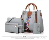 新款子母包四件套歐美時尚女單肩斜挎包流蘇手提包水桶包新品 XN6553『男人範』