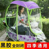 電動摩托車遮雨蓬棚新款全封閉加厚冬季電瓶車防曬擋風罩擋雨遮陽 雅楓居