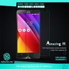NILLKIN ASUS ZenFone GO TV ZB551KL Amazing H 鋼化玻璃貼 (含鏡頭貼) 9H硬度 螢幕玻璃膜 ZFGO