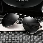 墨鏡男士太陽鏡男司機鏡開車偏光鏡眼睛駕駛鏡蛤蟆鏡女潮太陽眼鏡 英雄聯盟