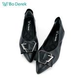 Bo Derek 尖頭扣環減壓平底鞋-黑色