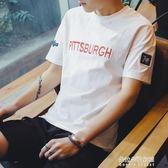 男士短袖t恤學生韓版寬鬆圓領打底衫潮流衣服體恤帥氣男裝  朵拉朵衣櫥