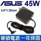 華碩 ASUS 新款方形 45W 33W...