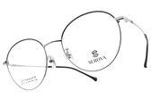 SEROVA 光學眼鏡 SC111 C36 (黑-銀) 優雅質感圓框款 眼鏡框 #金橘眼鏡