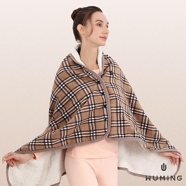 贈收納袋 USB 保暖 電熱毯 無線 可水洗 溫控 單人 電熱衣 電暖毯 電毯 熱敷毯 絨毛 『無名』 P10129