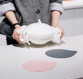 隔熱墊硅膠餐墊餐桌防燙防滑墊加厚耐熱鍋墊碗墊盤墊杯墊四只 『米菲良品』