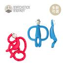 Matchstick Monkey 咬咬猴(無尾巴)+跳舞猴 固齒器/牙刷 套組(款式任選)