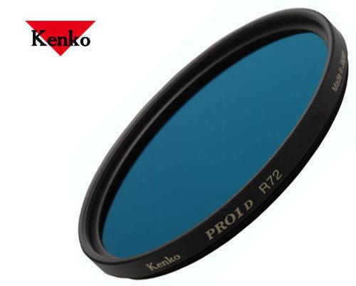 KENKO 肯高 58mm Pro 1D R72 IR 紅外線濾鏡 ★出清特價★ (24期0利率 免運 正成公司貨)