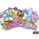 【收藏天地】台灣紀念品*台灣遊系列-我愛台灣美食旅程PVC造型冰箱貼2款
