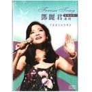 舊曲情懷 鄧麗君系列 CD 4片裝  (購潮8)