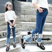 (中秋烤肉鉅惠)女童牛仔喇叭褲正韓秋裝3中大童5漸變彈力7流蘇長褲9歲