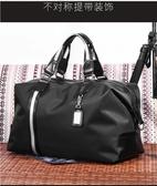 男士旅行包手提出差大容量行李包出行包旅游袋短途商務健身輕便攜