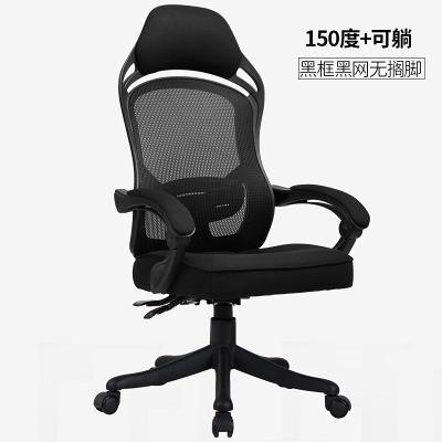 電腦椅 可躺創意辦公靠椅休閒電競椅子游戲升降主播椅  快速出貨