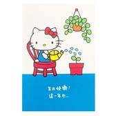 小禮堂 Hello Kitty 直式生日卡片 祝賀卡 送禮卡 節慶卡 (藍白 澆花) 4711717-16424