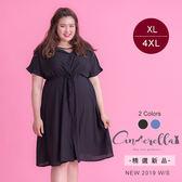 大碼仙杜拉-氣質寬領素面連身洋裝XL-4XL碼 ❤【SUC088】