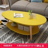 簡約創意茶幾 現代小戶型小桌子 客廳可移動咖啡茶桌 家用茶臺 KV1001 【野之旅】