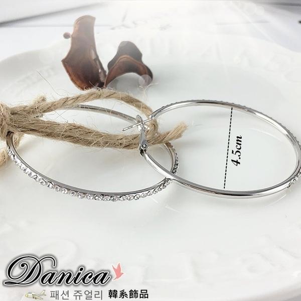 耳環 現貨 韓國時尚氣質甜美百搭萬年不敗款4.5CM大圓型水鑽耳環 S1270 批發價 Danica 韓系飾品