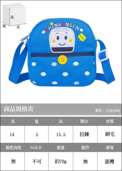 【震撼精品百貨】Shin Kan Sen 新幹線~閃亮噗噗車系列-斜背包(寶藍)