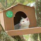 寵物用品 / 喵屋【別墅喵屋】快給貓貓一個溫暖的家免運  戀家小舖XDD999