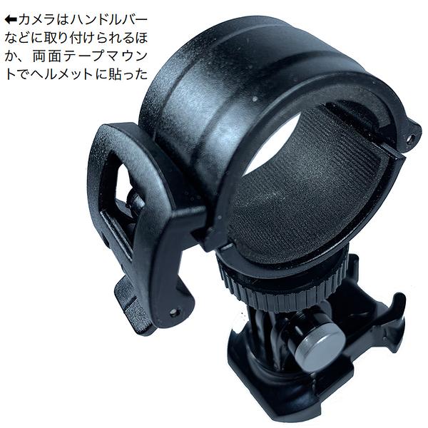 sj2000速霸K100 SUPA全視線K300愛國者K700 III PLUS快拆支架固定座黏貼安全帽行車記錄器支架