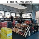 紅酒櫃紅酒架子葡萄酒展示架 中島柜酒莊超市貨架 堆頭陳列架流水臺商用