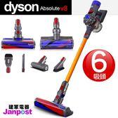 [建軍電器]Dyson 戴森 V8 SV10 六吸頭absolute(Fluffy+motorhead) 無線手持吸塵器