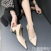 雙11高跟鞋女鞋2020新款韓版時尚尖頭套腳中跟高跟鞋百搭粗跟單鞋女鞋工作鞋