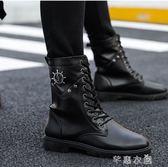 男靴子男士馬丁靴皮靴中筒工裝軍靴高筒鞋休閒百搭長筒靴黑色 芊惠衣屋