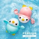 馬卡龍色企鵝游泳戲水洗澡玩具 玩具 戲水玩具