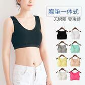 夏內搭帶胸墊一體式學生運動短款防走光背心女 MM46 『小美日記』