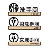 指示牌 奧洛森亞克力洗手間指示牌男女廁所衛生間牌帶箭頭牌子創意個性標志牌標識『快速出貨』