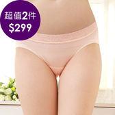【露娜斯】吸濕排汗。蕾絲俏臀低腰透氣孕婦褲2件組【淺柑】台灣製P1027