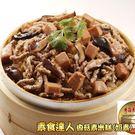 年菜預購-【皇覺】素食達人-滿荷黃金素香...