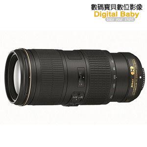 【贈清潔三寶】 Nikon AF-S 70-200mm f/4G VR 變焦鏡頭【10/31前官網登錄送禮券,國祥公司貨】70-200 4