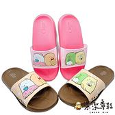【樂樂童鞋】台灣製角落生物拖鞋 B024-2 - 男童鞋 女童鞋 兒童拖鞋 室內鞋 拖鞋 台灣製 現貨