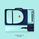 畫板包-美術藝考畫包 多功能大防水4k韓版畫板袋雙肩背 畫袋收納專用帆布 花間公主 YYS