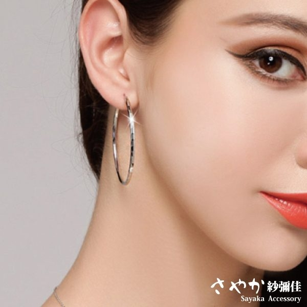 【Sayaka紗彌佳】925純銀 簡約時尚大圈圈耳環