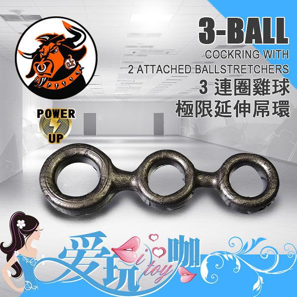 【黑】美國 剽悍公牛 3連圈雞球極限延伸屌環 3-BALL COCKRING WITH 2 ATTACHED BALLSTRETCHERS