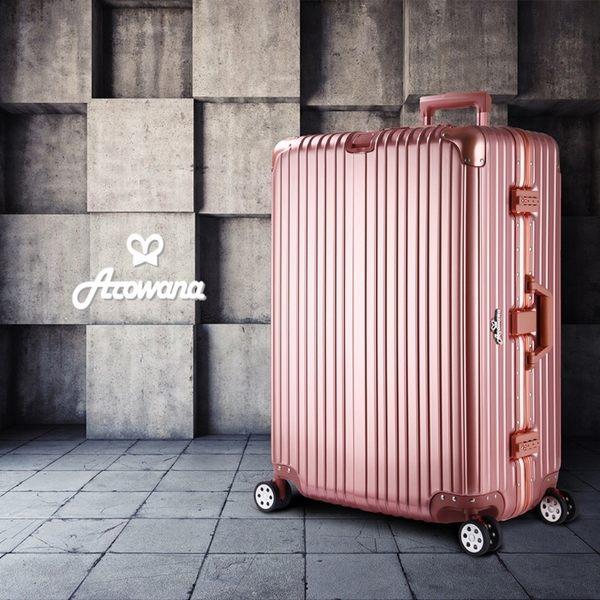 Rowana 頂級款天后箱25吋平框避震旅行箱(6色)