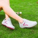 新款女士高爾夫球鞋女款無釘鞋子防水透氣運動休閑球童鞋女鞋