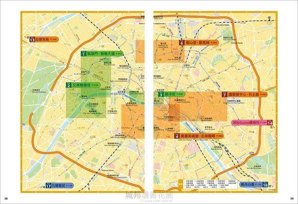 我要的巴黎,Bonjour!規劃旅行成功者的第一本書:從初階到玩家,SOP步驟快速上手